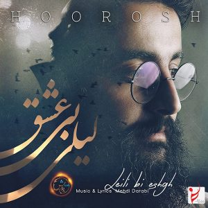 Hoorosh Band Leili Bi Eshgh 300x300 - دانلود آهنگ هوروش بند به نام لیلی بی عشق