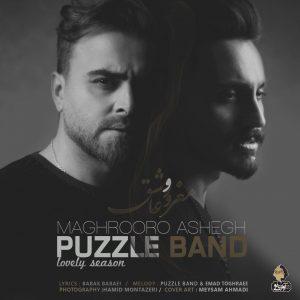 Puzzle Band Maghrooro Ashegh 300x300 - دانلود آهنگ پازل بند به نام مغرور و عاشق