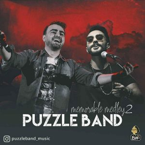 Puzzle Band Memorable Medley 2 300x300 - دانلود آهنگ پازل بند به نام Memorable Medley 2